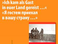 """""""Ich kam als Gast in euer Land gereist ..."""" Deutsche Antifaschisten in der Sowjetunion 1933 - 1956"""